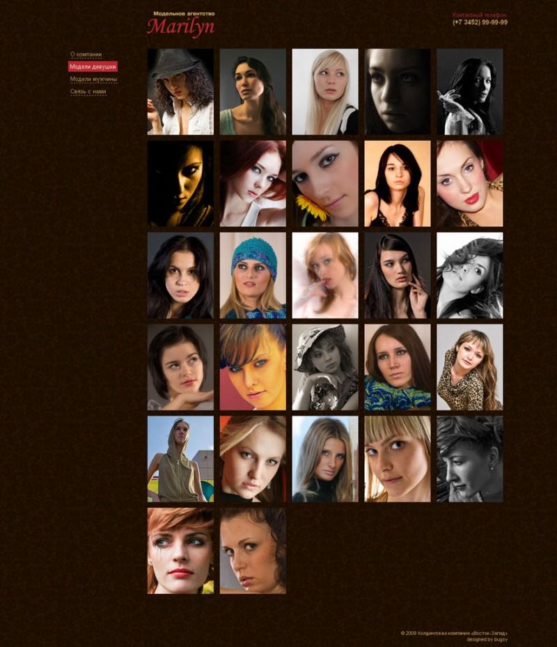 Страница-каталог моделей девушек